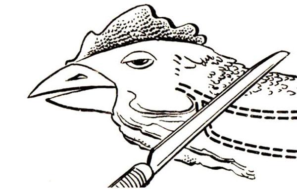 Конусы для забоя птицы своими руками 119